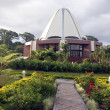 Garden and bahai temple - Stock Photo