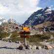 Hiking in El Chalten area — Stock Photo