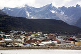 Ushuaia — Stock Photo