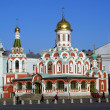 kazansky cathedral — Stock Photo