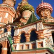 Stock Photo: St.Basil's