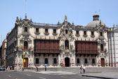 Plaza de armas — Stok fotoğraf