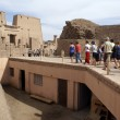 Stock Photo: Edfu
