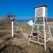 Meteorological station — Foto Stock