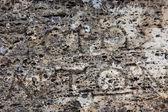 Αρχαίες γραφές — Φωτογραφία Αρχείου