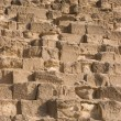 Stock Photo: Pyramid closeup