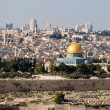 Stock Photo: Jerusalem panoramma
