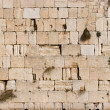 The Wailing Wall - Stock Photo
