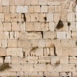 The Wailing Wall — Stock Photo #3564681