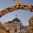 Stock Photo: Church of Holy Sepulchre
