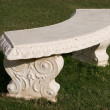Stock Photo: Arched bench