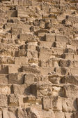 Pyramid closeup — Stock Photo
