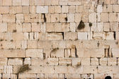 The Wailing Wall — Stockfoto