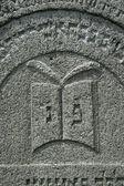 Jewish tombstone 03 — Stock Photo