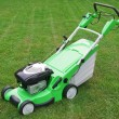 Grass cutter — Stock Photo