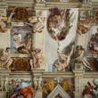 The ceiling in the Sistine Chapel in the Vatican — Stock Photo #3571303