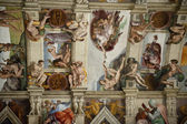 The ceiling in the Sistine Chapel in the Vatican — Stock Photo