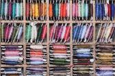 Thread sample — Stock Photo