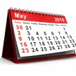 May 2010 calendar — Stock Photo