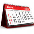 June calendar — Stock Photo
