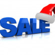 Christmas sale — Stock Photo #3554378