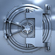 Stock Photo: Vault door