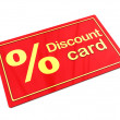 Discount card — Stockfoto