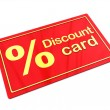 Discount card — Stock fotografie