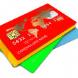 Plastic cards — Stock Photo