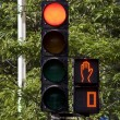 Red light — Stock Photo