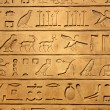 Egyptian hieroglyphics — Stock Photo #3467690