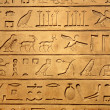 Egyptihieroglyphics — Stock Photo #3467690