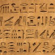 Foto Stock: Hieroglyphics