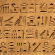 Stock Photo: Hieroglyphics