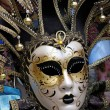 Royalty-Free Stock Photo: Venice carnival mask