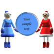Two girls Santa Claus or the Snow Maidens, 3d. — Stock Photo