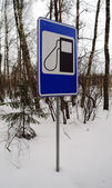 Sign Autorefuelling, in the winter in park — Stock Photo