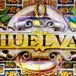 Huelva sign — Stock Photo