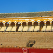 Seville bullring - Stock Photo
