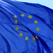 Stock Photo: Europeflag