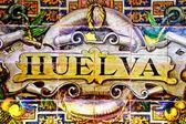 Huelva sign — Stock Photo