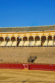 Seville bullring — Stock Photo