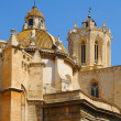 Tarragona Cathedral — Stock Photo