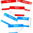 Vector set of blank adhesive name badges. — Stock Vector