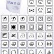 Stock Vector: Vector set of apparel care instruction symbols.