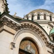 Alexander Nevski cathedral, Sofia, Bulgaria — Stock Photo