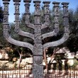 Menorah — Stock Photo #3511659