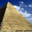 Pyramid of Khafre, Egypt — Stock Photo