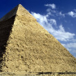 Pyramid of Khafre, Egypt - Stock Photo