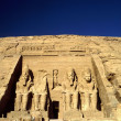 Stock Photo: Abu Simbel